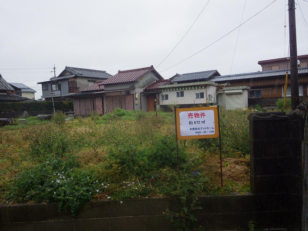 明和町田屋
